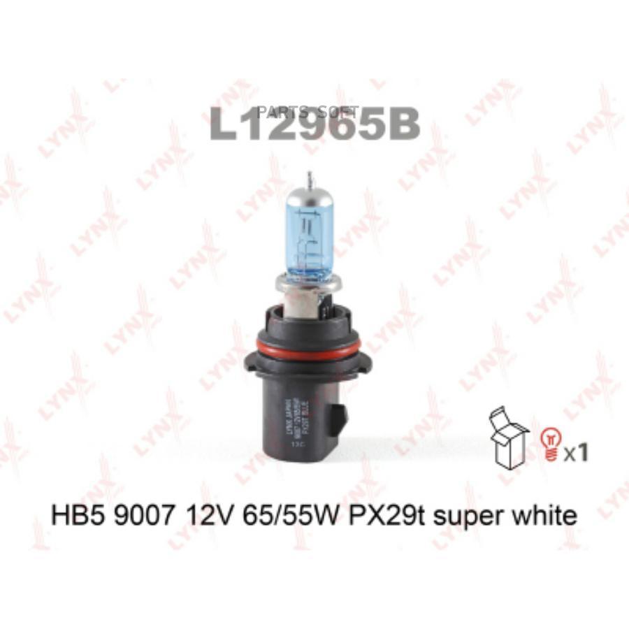 Лампа HB5 9007 12V 65/55W PX29T SUPER WHITE