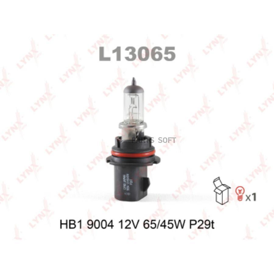 Лампа HB1 9004 12V 65/45W P29T