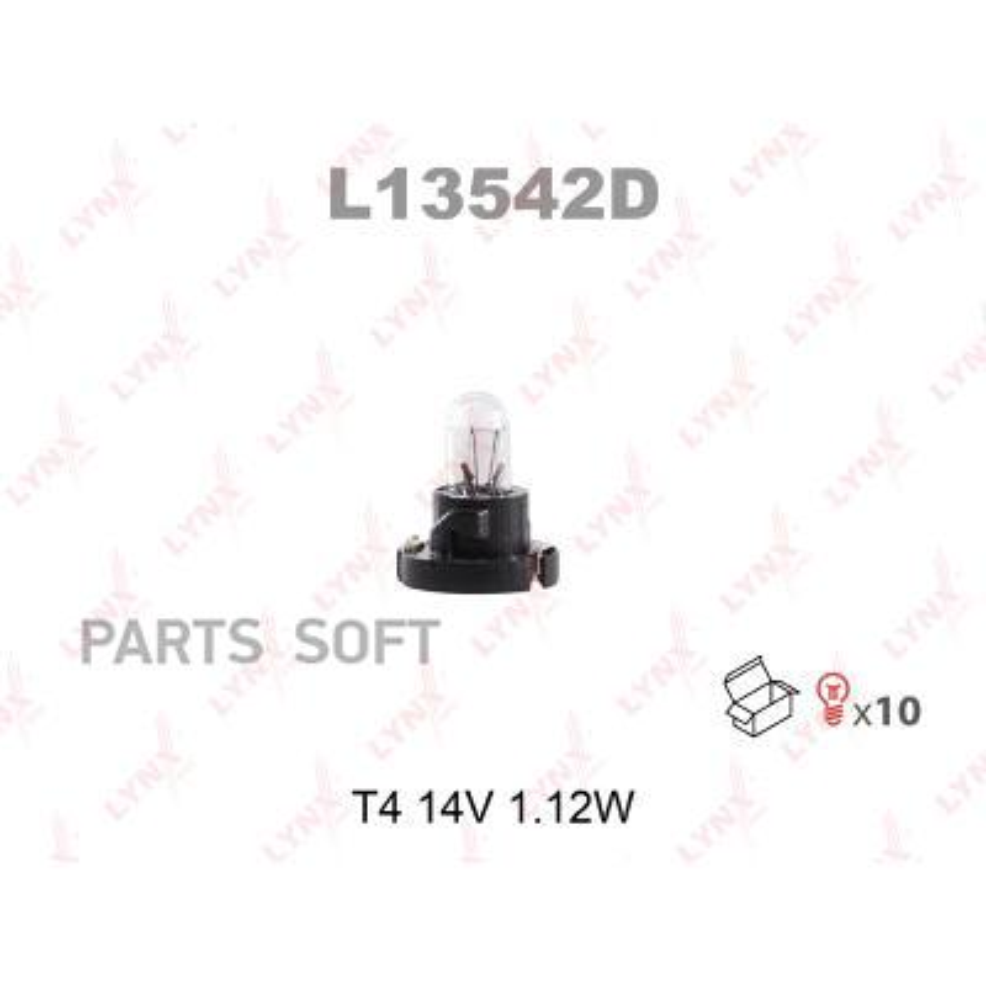 Лампа накаливания T4 14В 1
