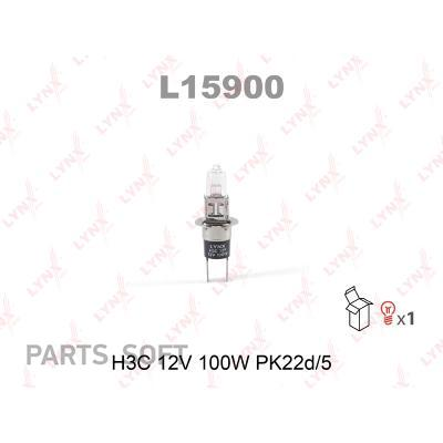 Лампа H3C 12V 100W PK22d/5