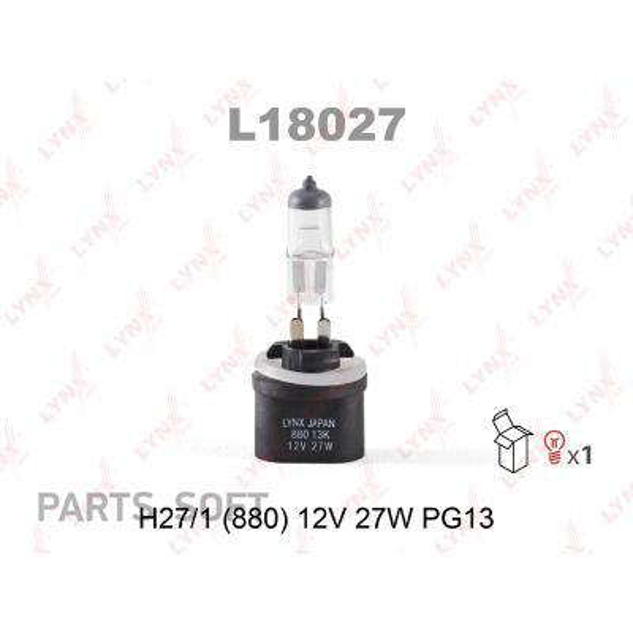 Лампа H27W/1 12V PG13