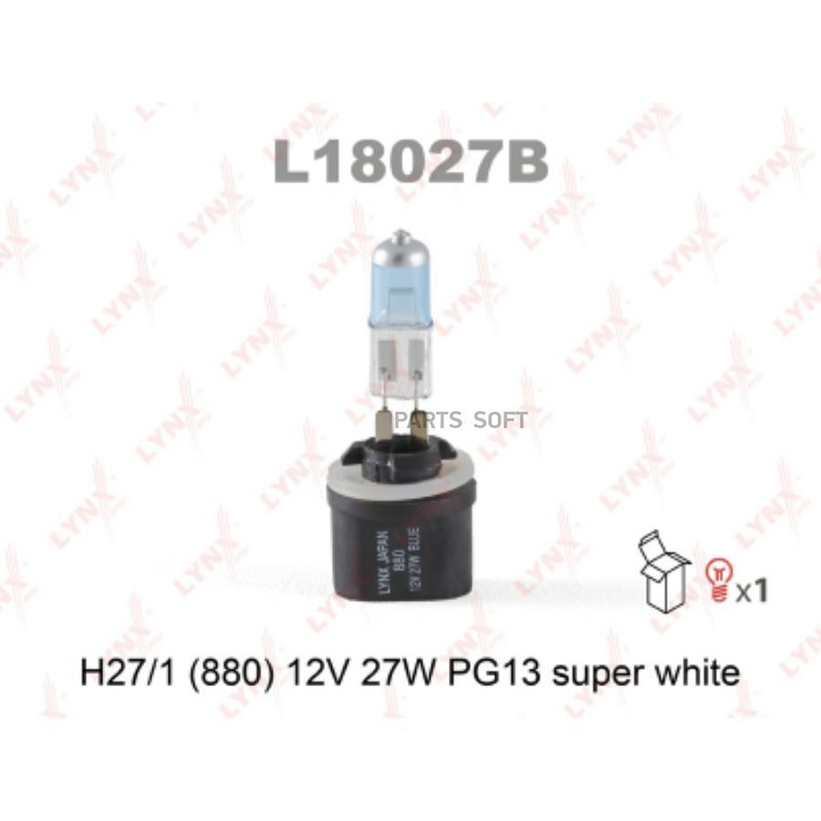 Лампа накаливания, противотуманная фара; Лампа накаливания, фара с авт. системой стабилизации