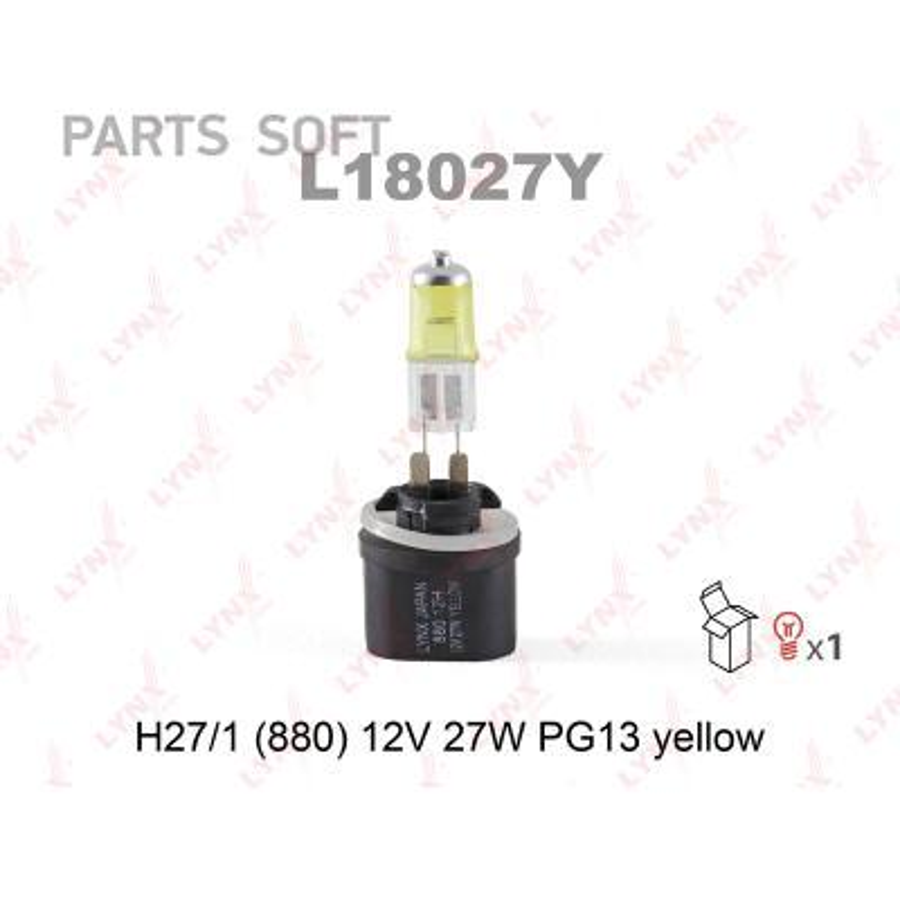 Лампа H27W/1 12V PG13 YELLOW