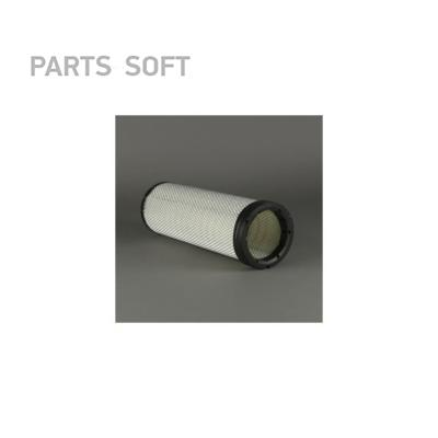 Фильтр воздушный внутренний. 4 (94-164), R / New R (R230 - R730), T (T340 - T580)