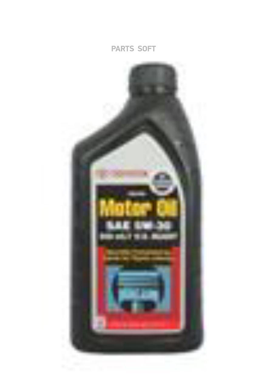 Масло моторное полусинтетическое SN 5W-30, 1л