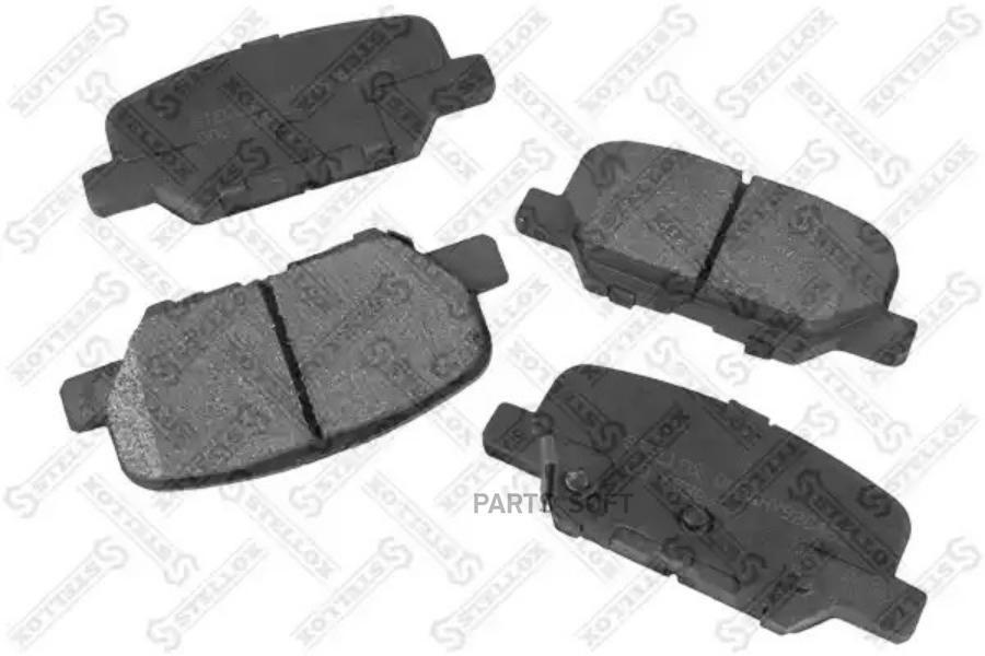 Колодки тормозные задние MAZDA 6>12, MITSUBISHI Outlander, CITROEN C4, PEUGEOT 4008 >12