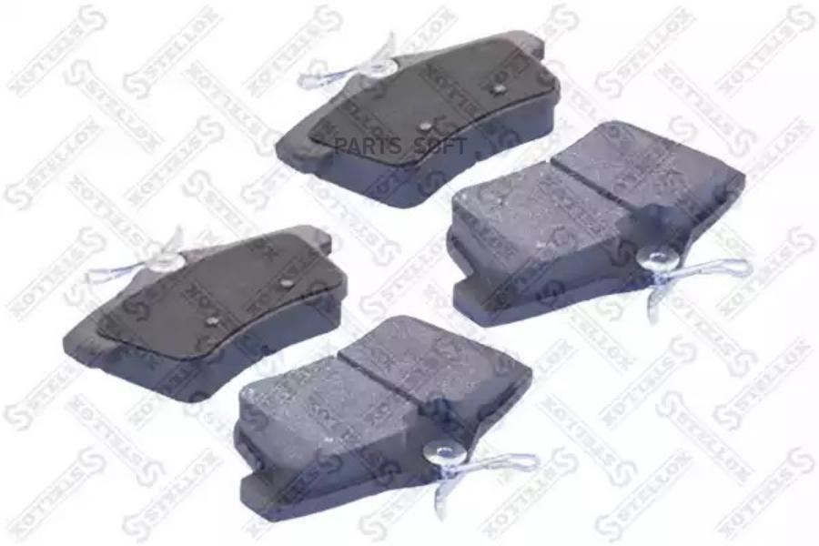 000 026B-SX колодки дисковые задние! с антискрип. пластинами\ Peugeot 3008/5008 1.6i/1.6-2.0HDi 09>