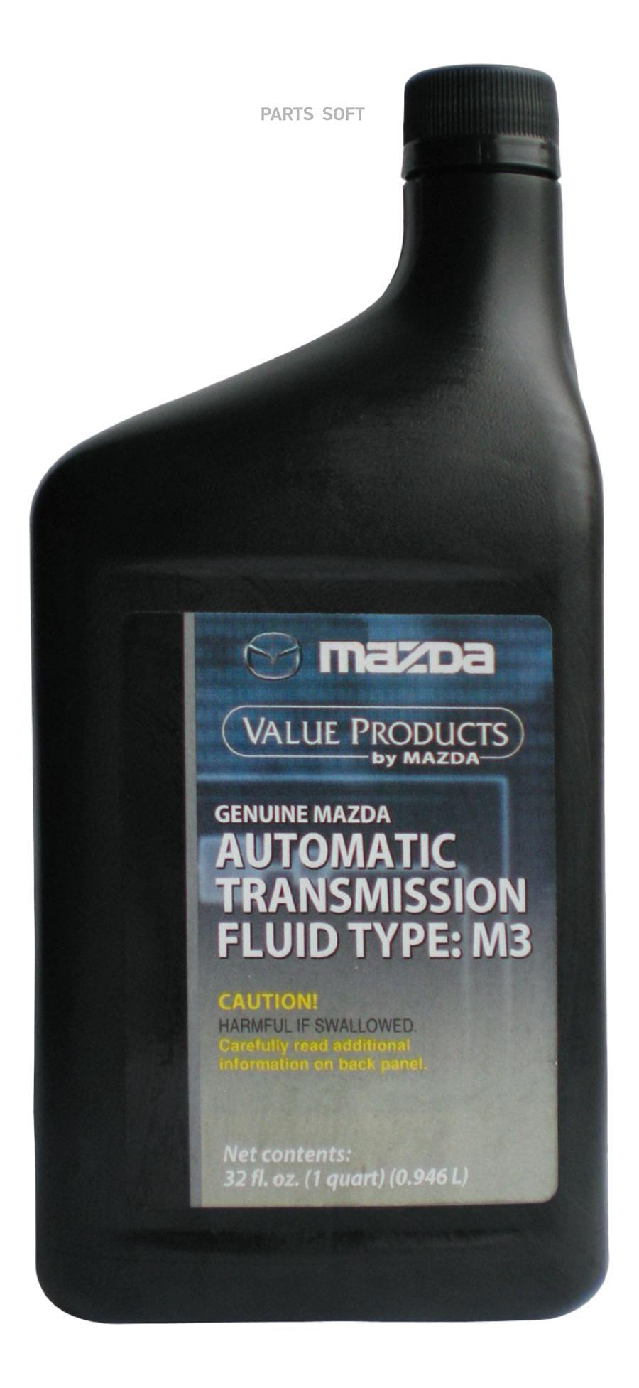Масло трансмиссионное MAZDA ATF M-III (0,946л) MAZDA 000077110E01