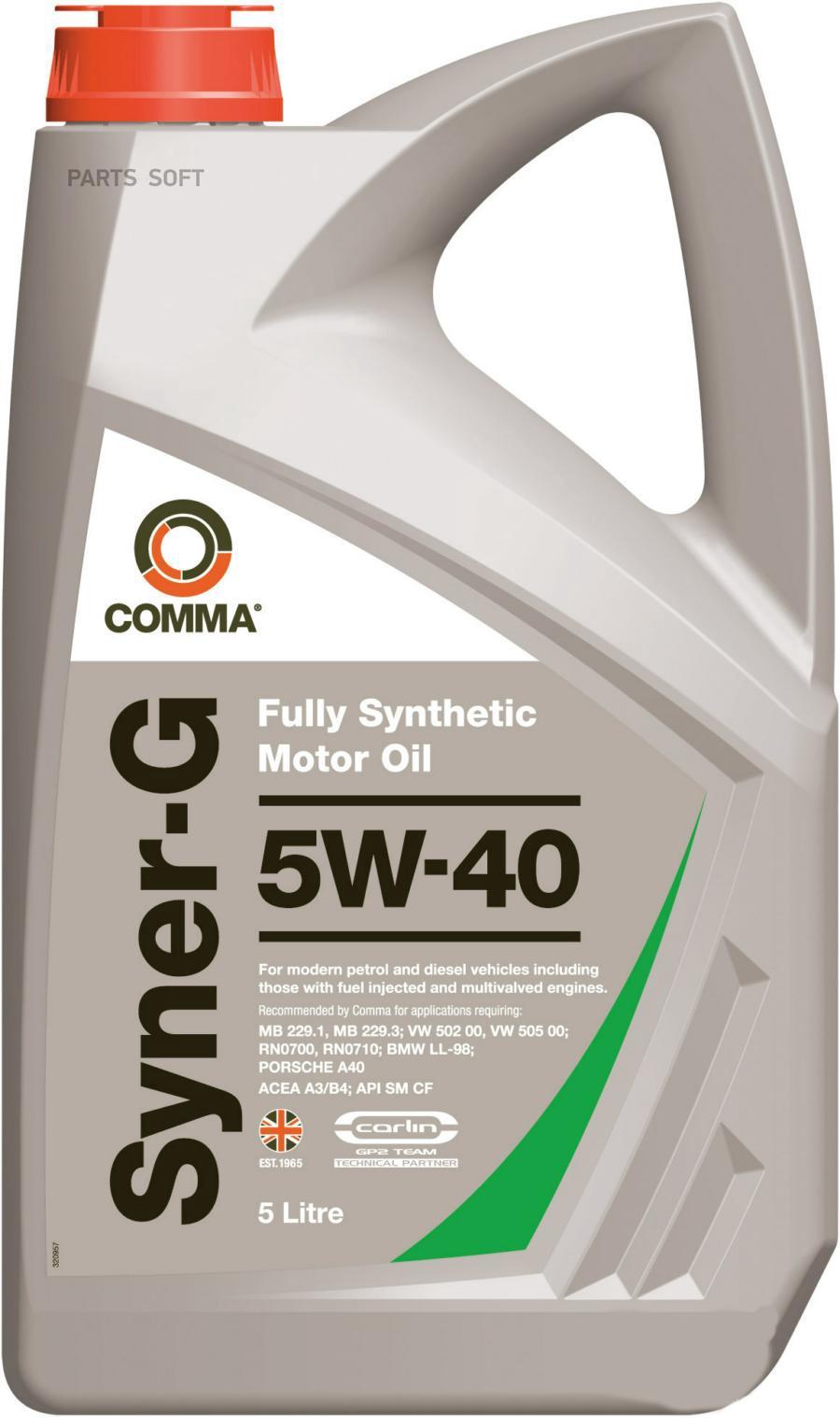 Масло моторное Syner-G 5W-40 (ACEA A3/B4, API SN CF) 5л COMMA SYN5L