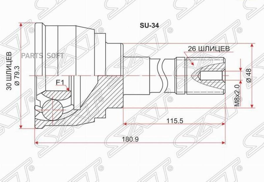 Шрус наружный SUZUKI GRAND ESCUDO / VITARA XL-7 TX92W H27A AT 01-05