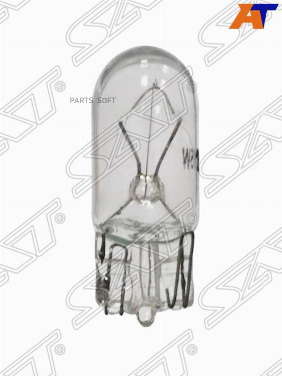 Лампа дополнительного освещения 12V 5W W5W (без цоколя )