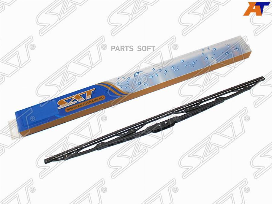Щётка стеклоочистителя каркасная 22 (550mm) SAT STWB422