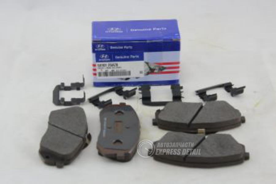 HYUNDAI-KIA Колодки тормозные, комплект, передние