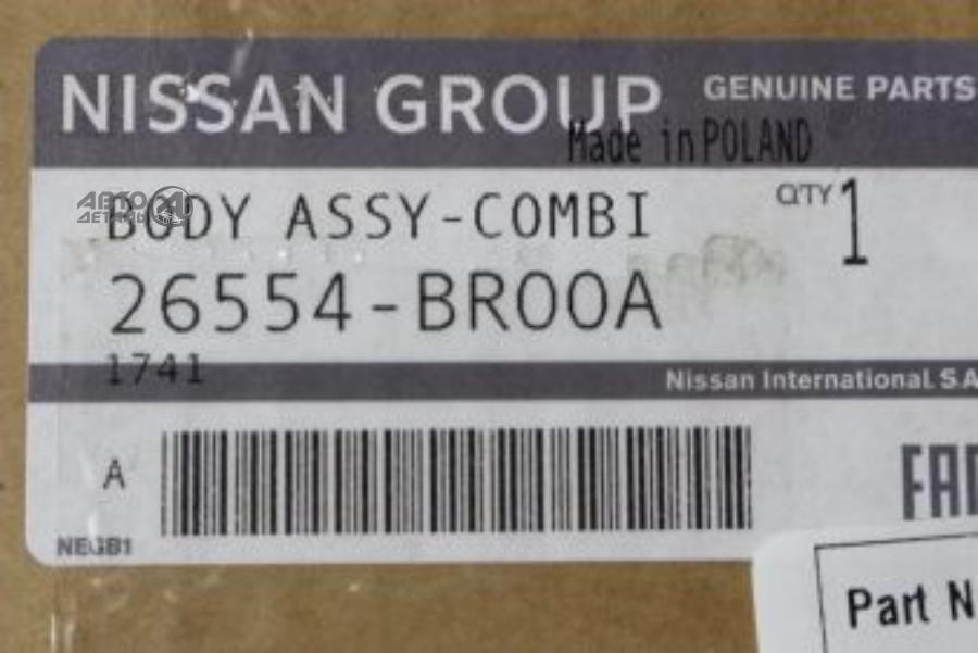 BODY ASSY-COMBINATION LAMP,RH