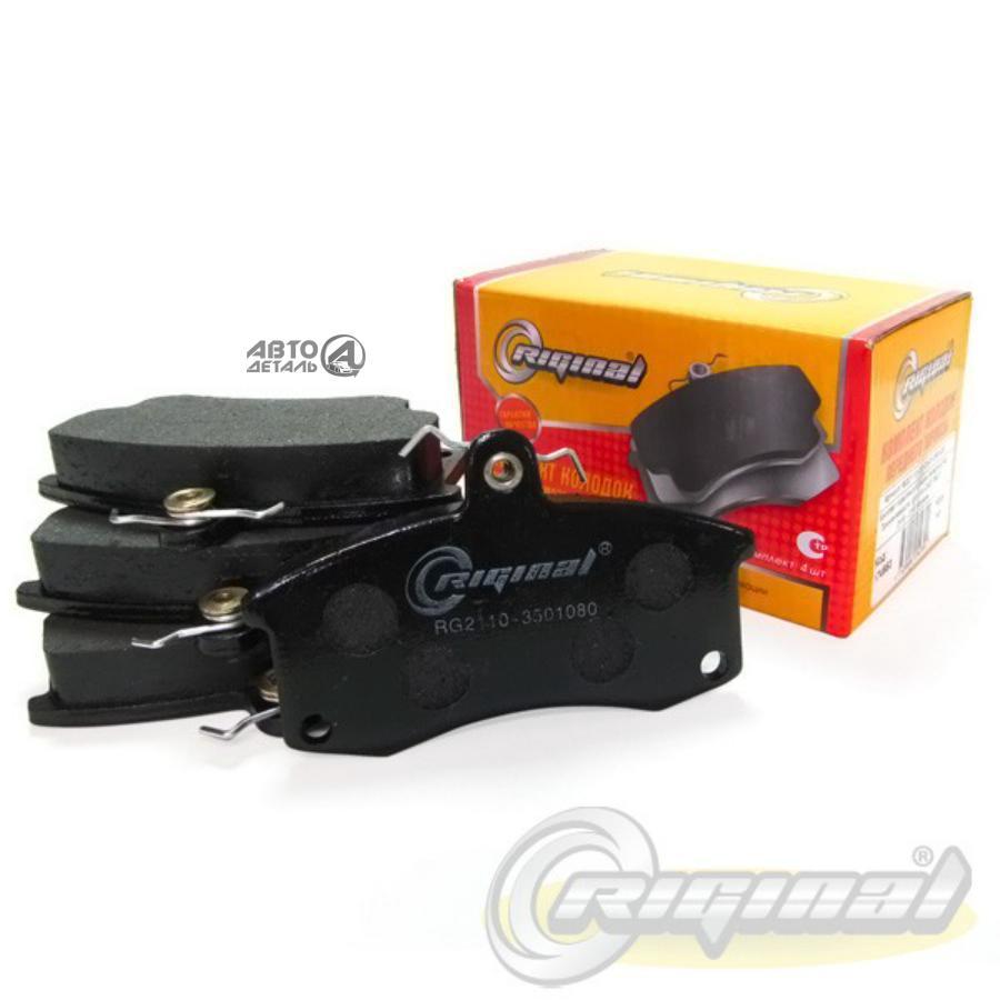 Комплект колодк дискового тормоза