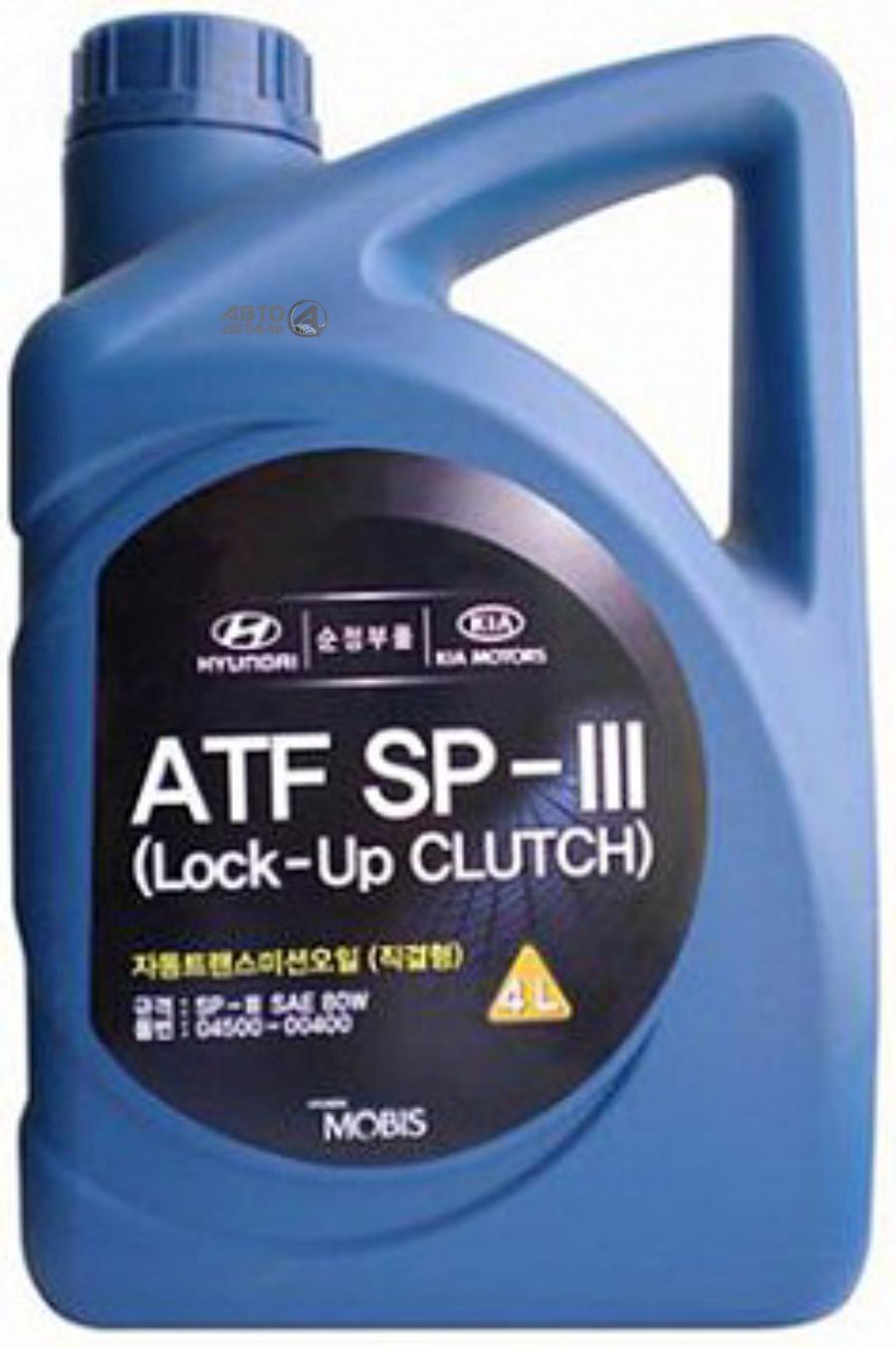 Масло трансмиссионное полусинтетическое ATF SP-III, 4л
