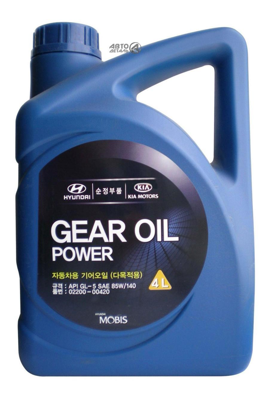 Масло трансмиссионное минеральное Gear Oil Power 85W-140, 4л