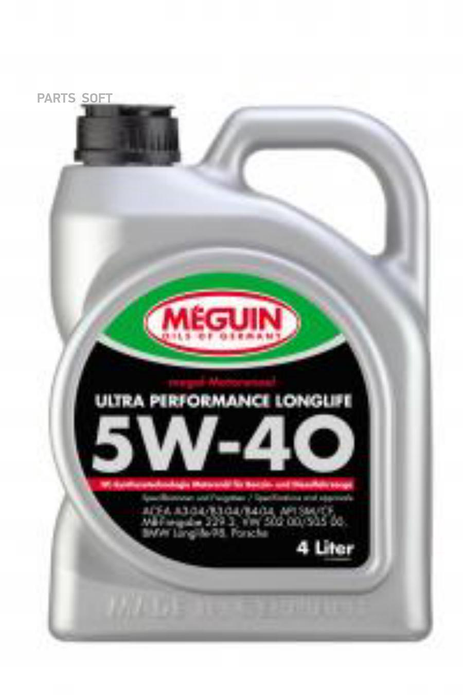 MEGUIN Ultra Performance Longlife SAE 5W-40