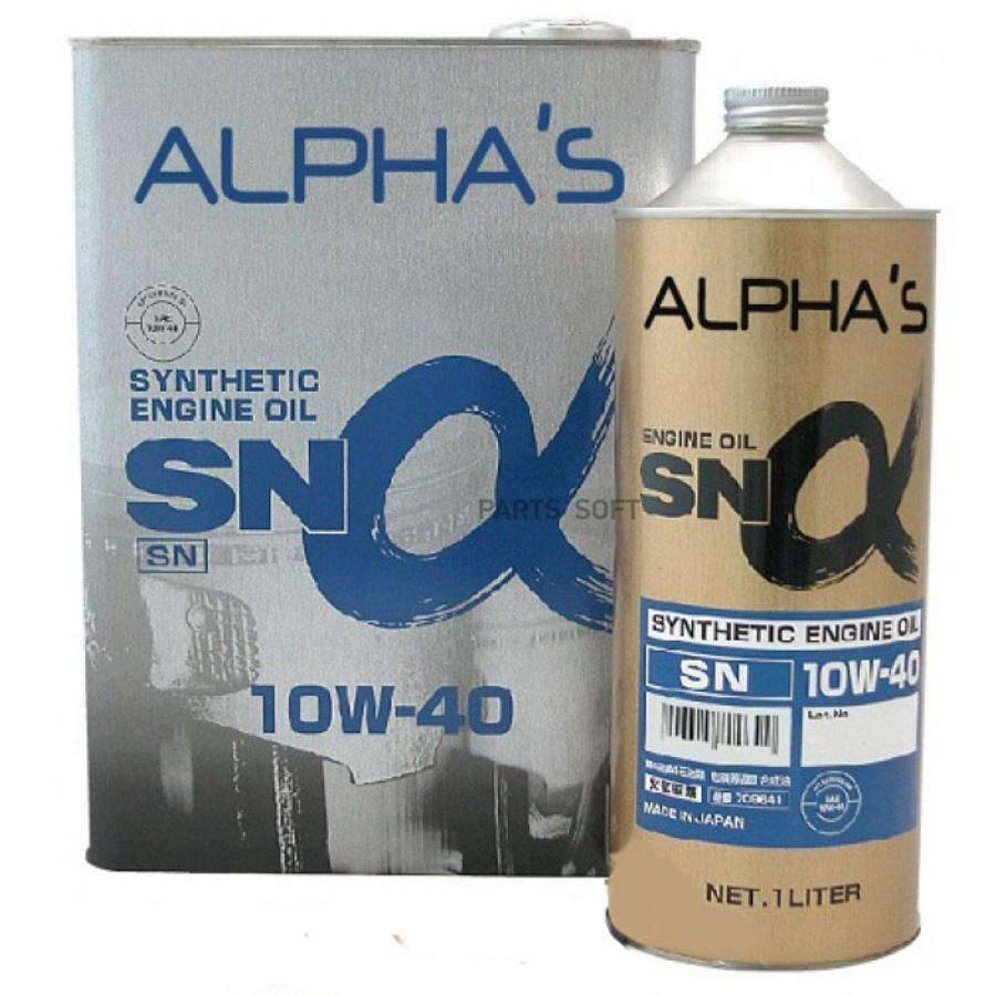Масло моторное синтетическое SN 10W-40, 1л