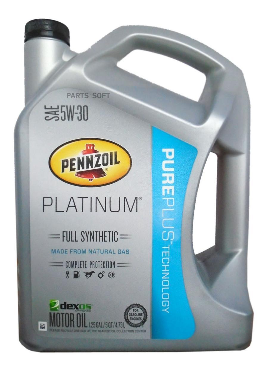 Масло моторное синтетическое Platinum Full Synthetic Motor Oil (Pure Plus Technology) 5W-30, 4,73л