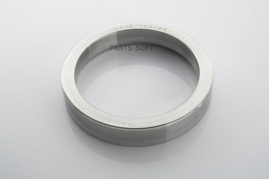 Упорное кольцо
