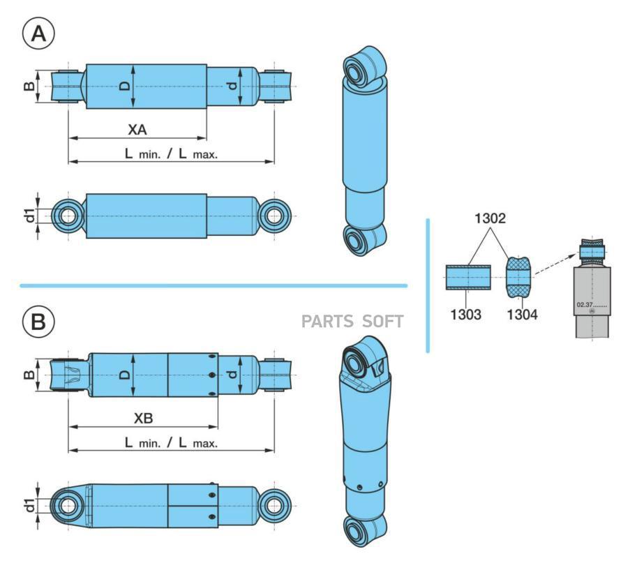 Амортизатор 327/495, 24x55 - О/О