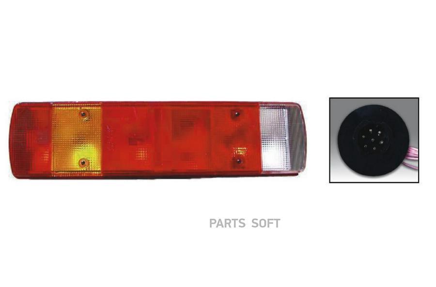 EM0093 AMP Socket Type