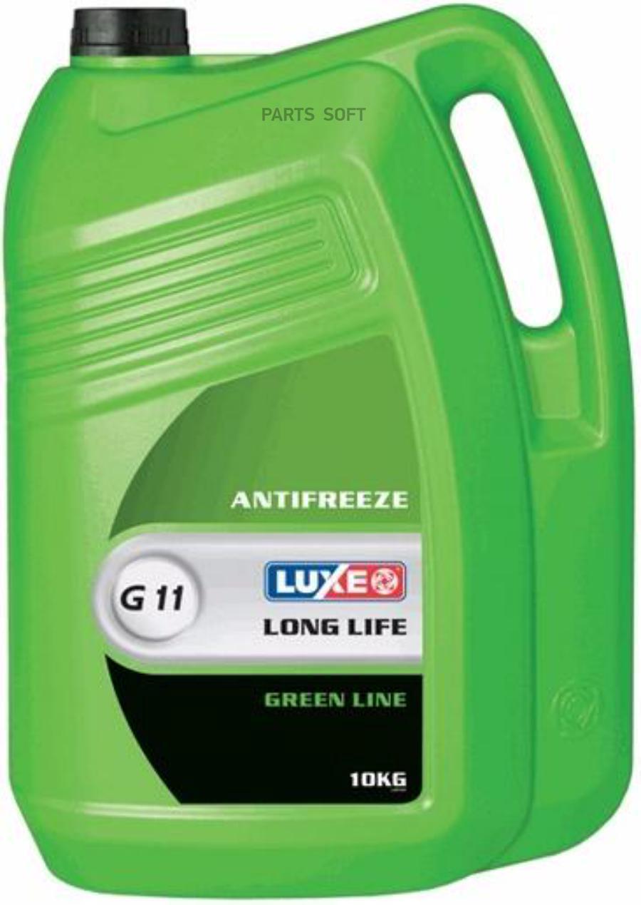 Антифриз Green line, 10л