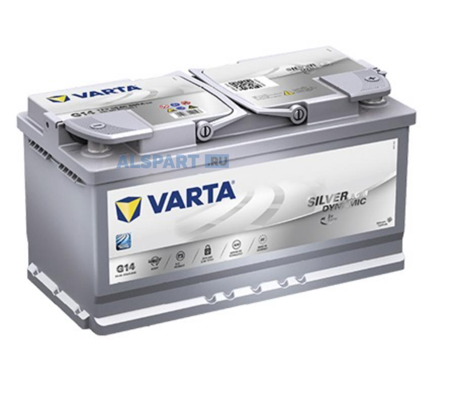 Аккумуляторная батарея Start-Stop Plus AGM