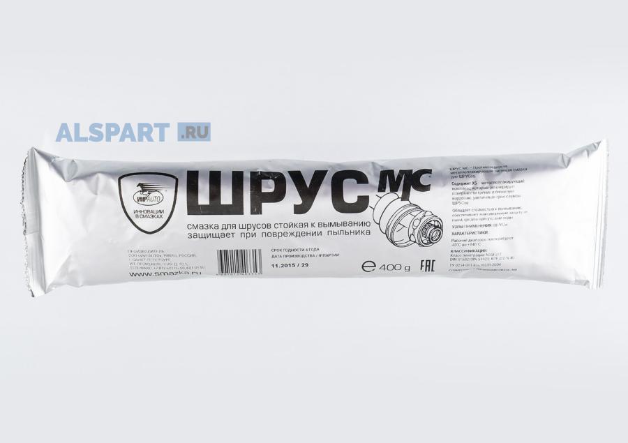 Противозадирная смазка МС ШРУС в стик-пакете 400 гр