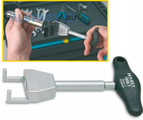 Ignition Coil Remover