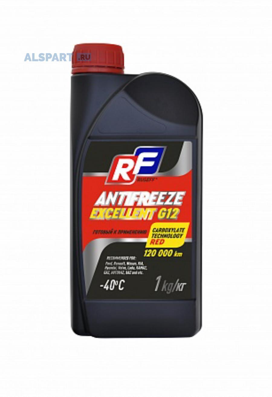 Антифриз ANTIFREEZE EXCELLENT G12 40