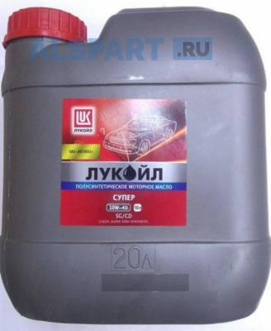Масло моторное Лукойл Супер SG/CD 10W40 полусинтетическое 20 л 17363