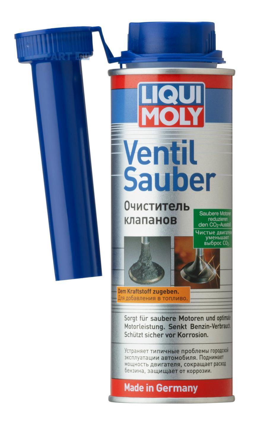 Очиститель клапанов Ventil Sauber (0,25л)