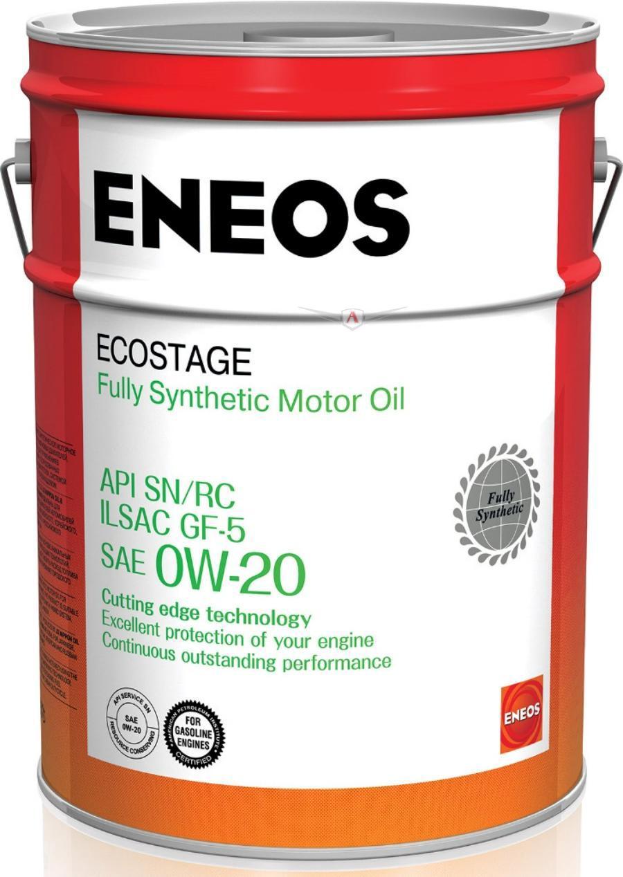 Масло моторное синтетическое Ecostage SN 0W-20, 20л