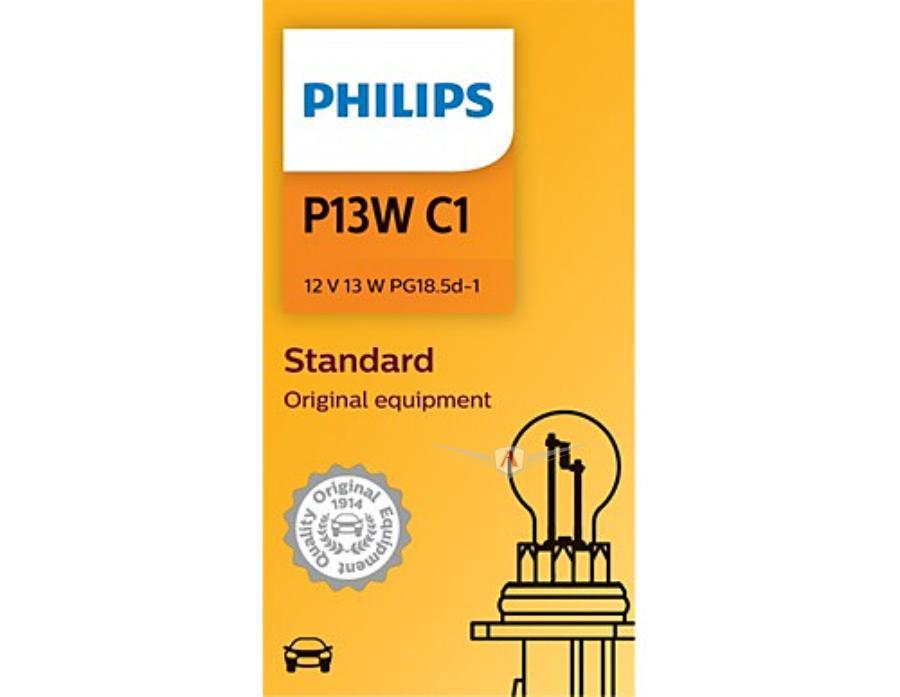 Лампа 12277C1 P13W 12V 13W PHILIPS