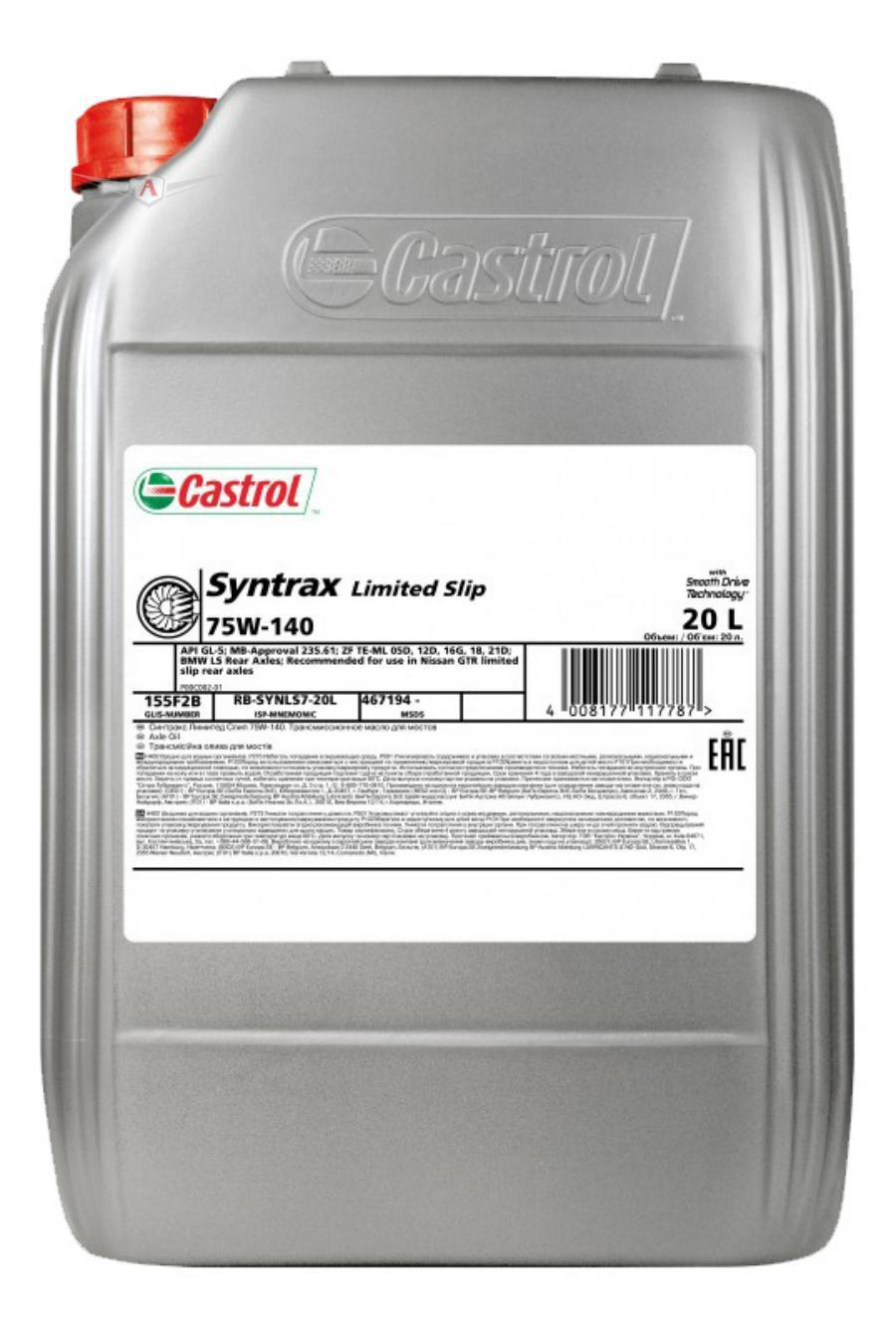 Масло трансмиссионное синтетическое Syntrax Limited Slip 75W-140, 20л