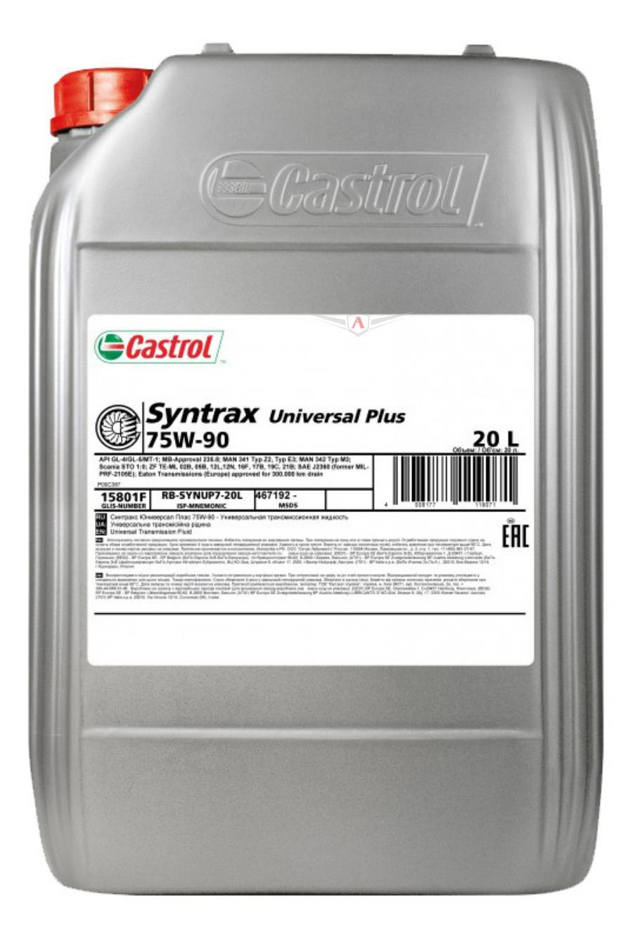 Масло трансмиссионное синтетическое Syntrax Universal Plus 75W-90, 20л