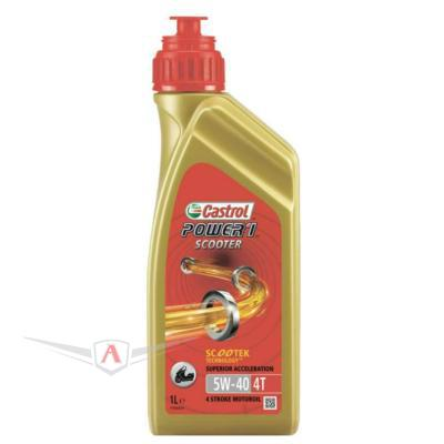 Масло моторное Castrol Power 1 Scooter 4T 5W-40, 1 литр