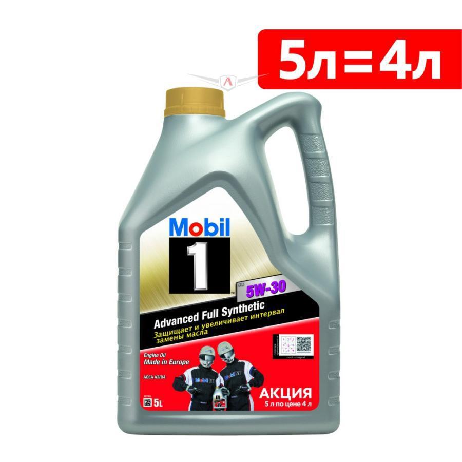 Моторное масло Mobil 1FS 5W-30, синтетическое 155144 5л