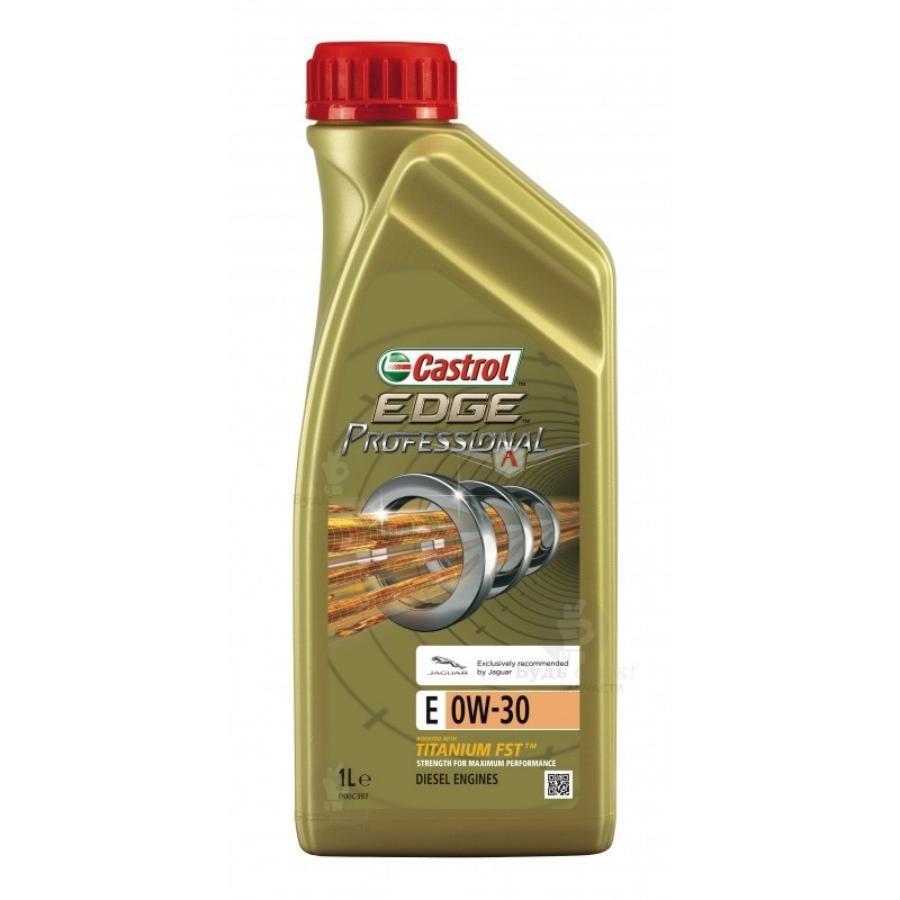 Моторное масло Castrol EDGE Professional E 0W-30 синтетическое, Jaguar, 1 л