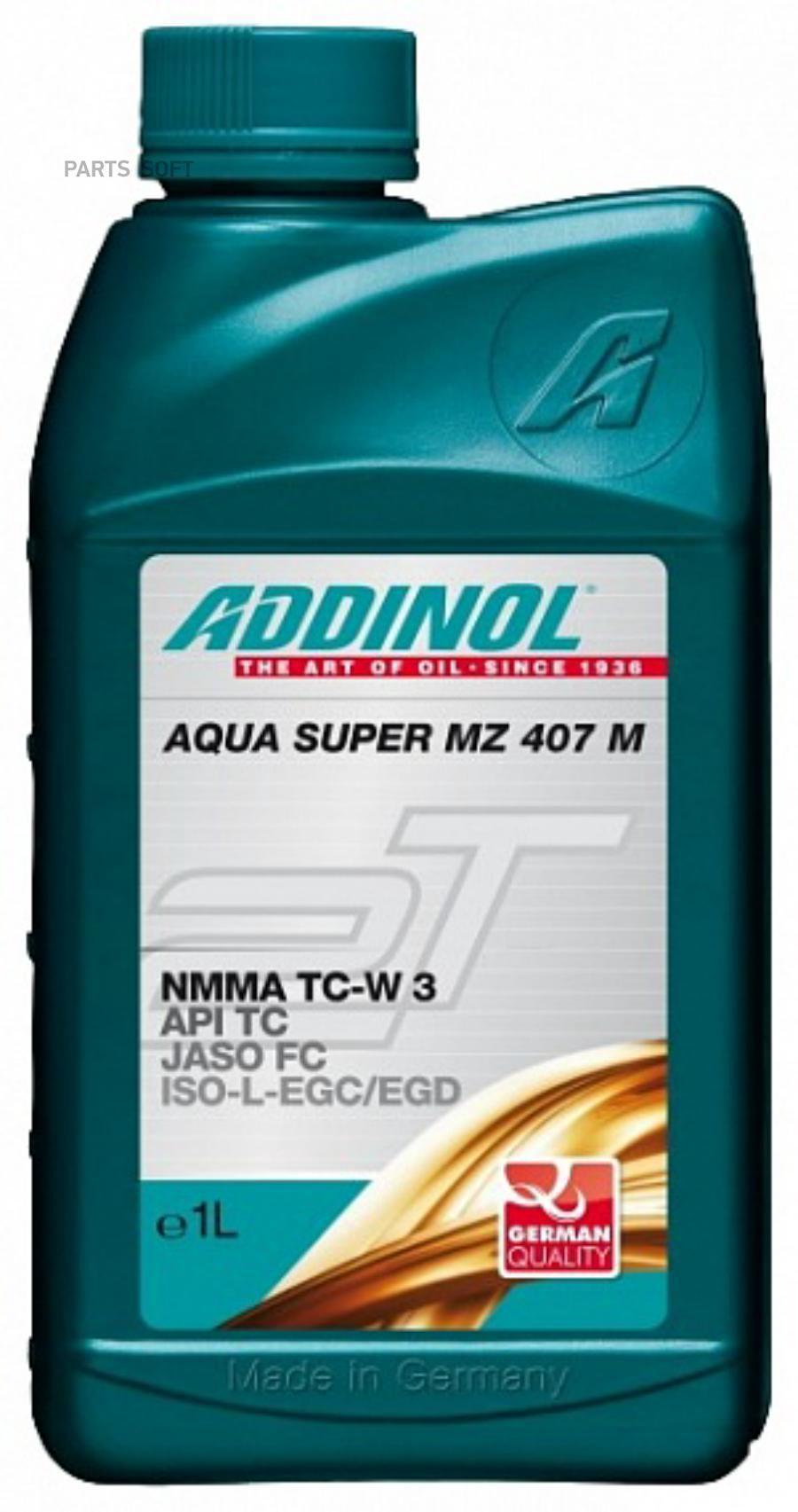 Масло моторное минеральное Aqua Super MZ 407 M, 1л