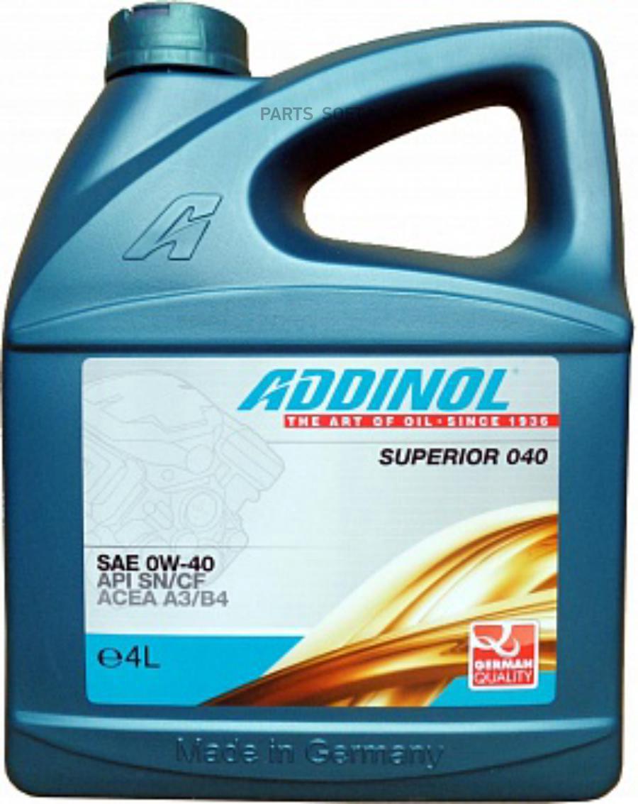 Масло моторное синтетическое Superior 040 0W-40, 4л