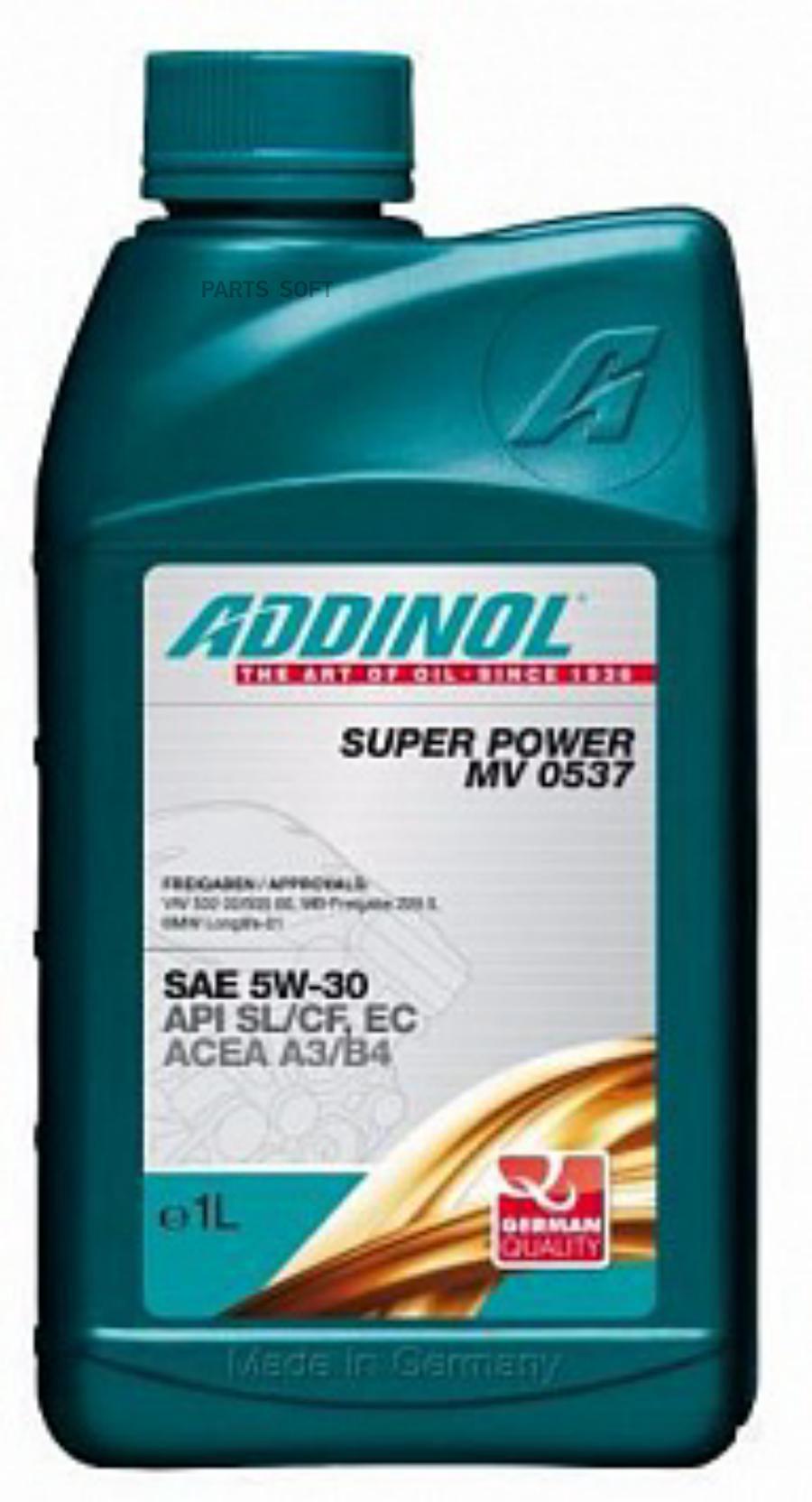 Масло моторное синтетическое Super Power MV 0537 5W-30, 1л