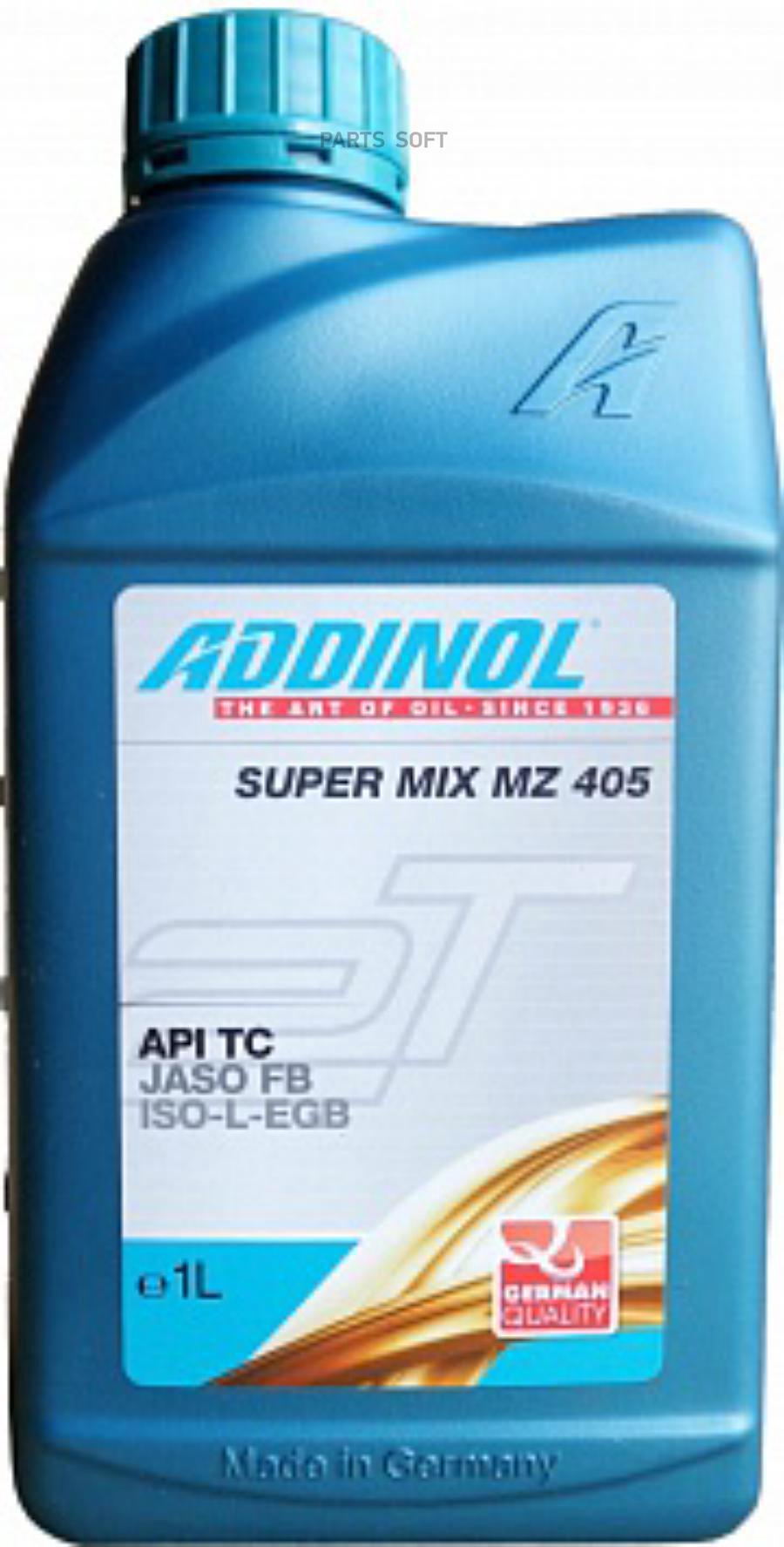 Масло моторное минеральное Super Mix MZ 405, 1л