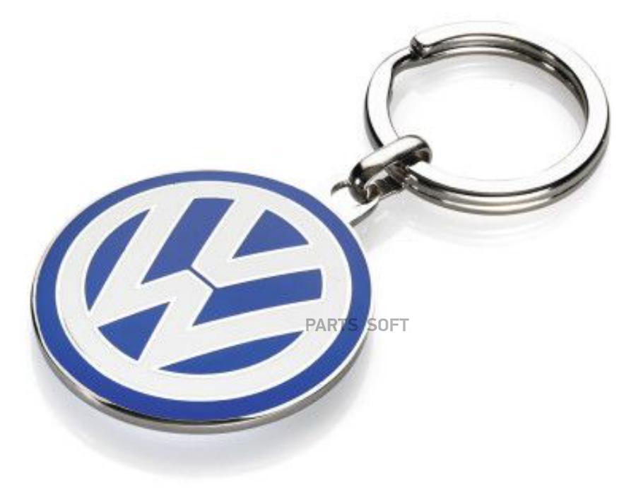 Брелок с эмблемой Volkswagen
