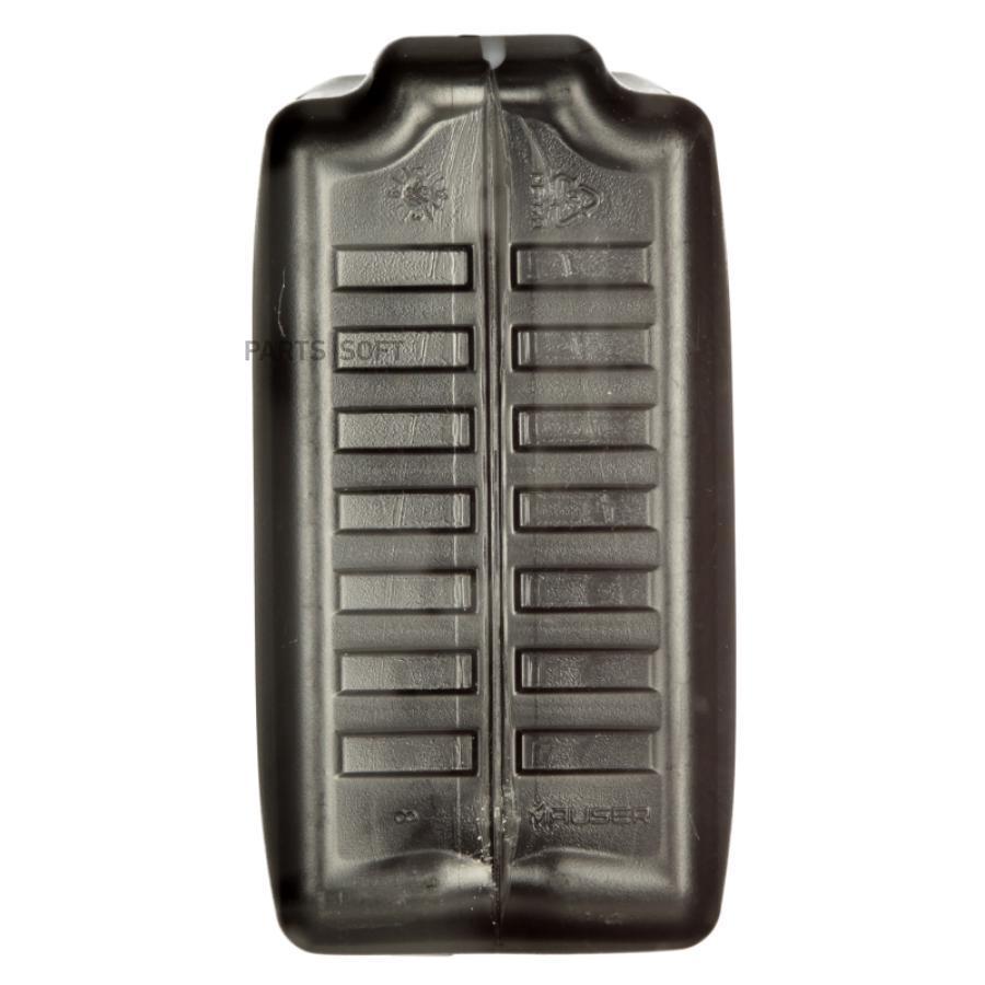 Жидкость тормозная dot 4, 'Brake Fluid Plus', 5л