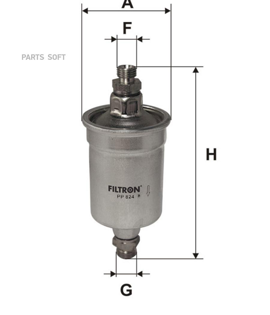 Снят с производства Фильтр топливный ---