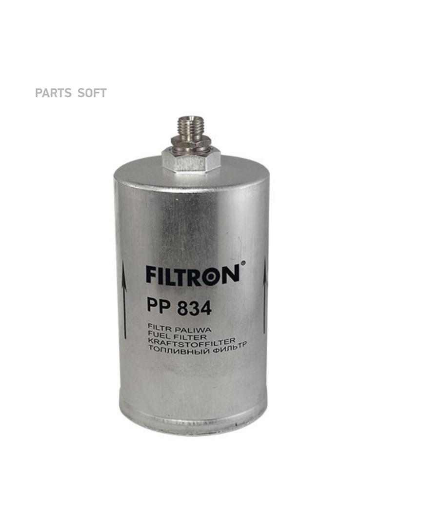 Фильтр топливный MERCEDES