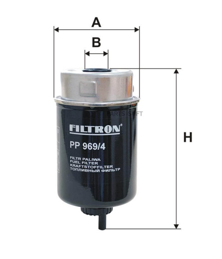 Фильтр топливный LANDROVER
